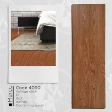 مرکو فلور کد 4030