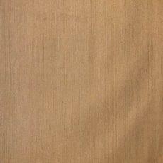 قیمت کاغذ دیواری اداری آملیا کد 511519