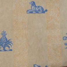 کاغذ دیواری پروجکت 2 کد 3055